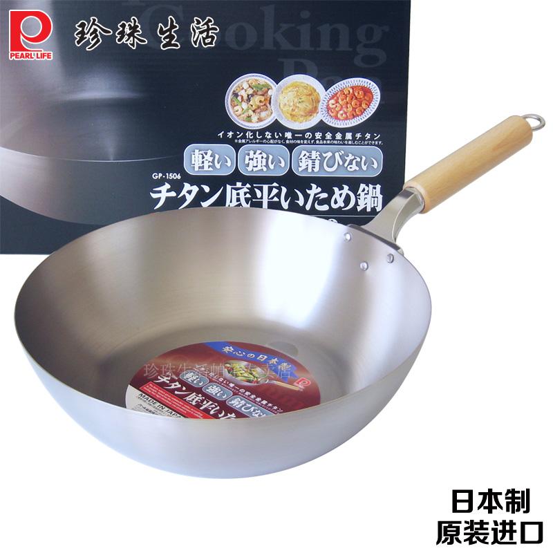 buy japan imported titanium titanium frying pan wok wok uncoated raw