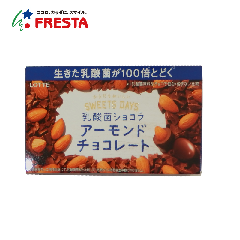 Japan imports lotte lotte almond sandwich dark chocolate zero food gift of lactic acid bacteria 86g2 four kinds of taste