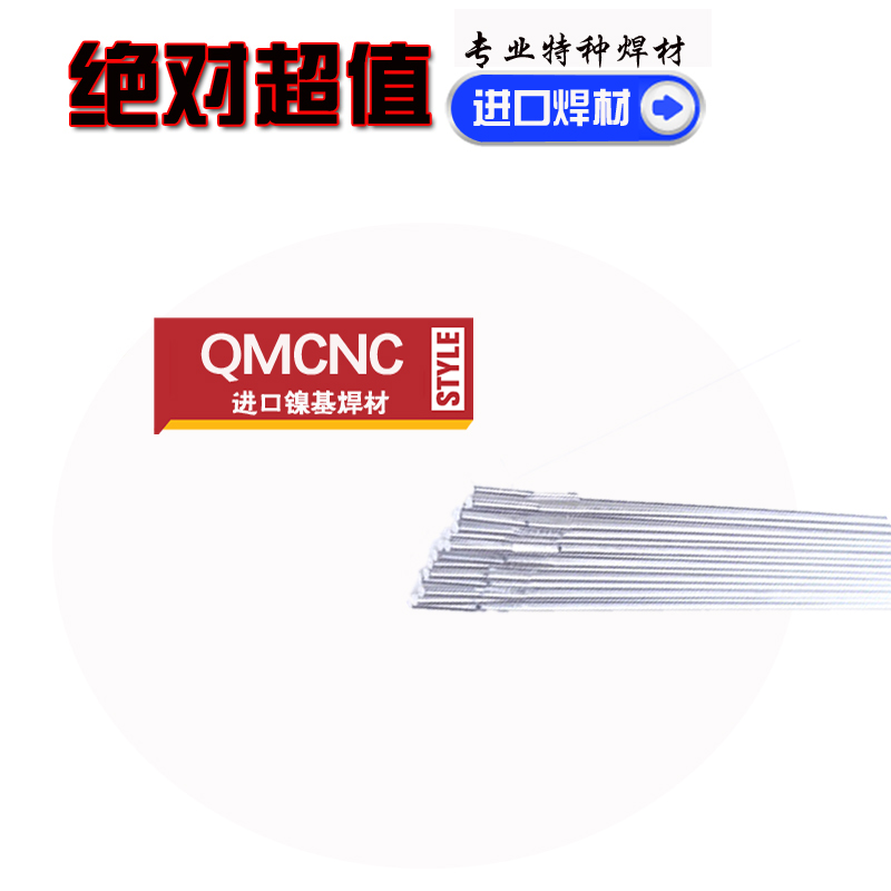 China Sn Pb Welding Bar, China Sn Pb Welding Bar Shopping Guide at ...