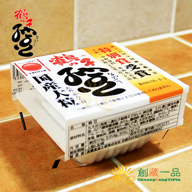 Japan imports tsuruko natto (fermented soybeans)-big grain brushed natto 50g * 2