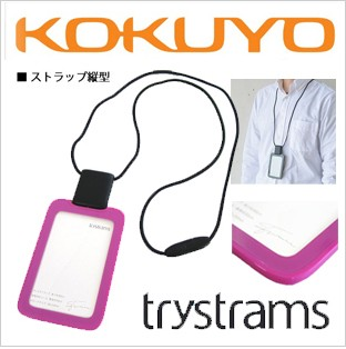 Japan kokuyo kokuyo trystrams vertical section stationery card sets id/transportation card sets badge