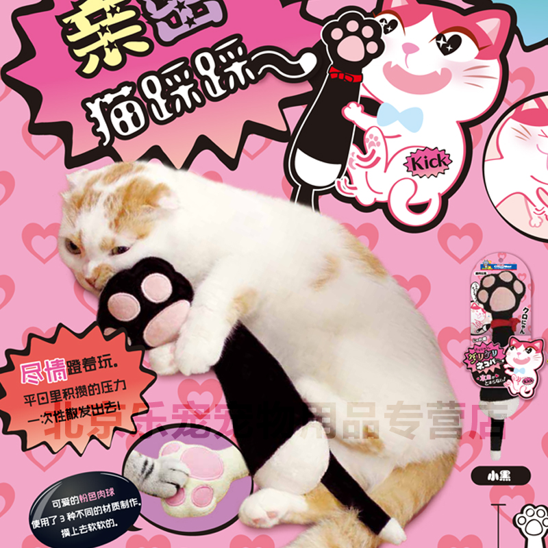 Japan more diffuse cell cats toys intimate cat stepped blackie funny cat toy cat toys sound plush toy cat pillow