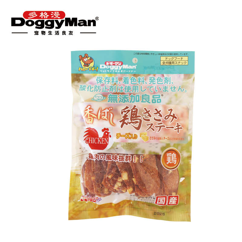 Japan more diffuse pet snacks mellow cheese chicken breast g without adding long piece of meat snacks