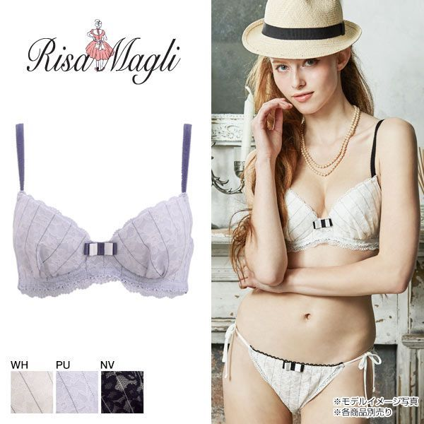 f0941c7952 Get Quotations · Japan risamagli harry series 3 4 bcd cup bra cute  underwear bra gather centralized