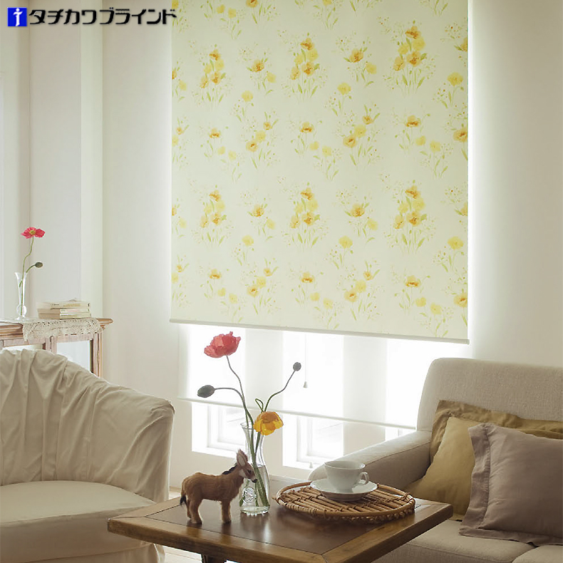 Japan tachikawa tachikawa imported rs 831 custom upscale bedroom living room blackout curtains shutter curtain 5556