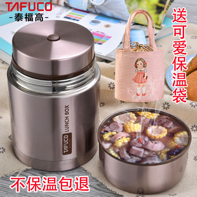 Japan tefo high stewing pot insulation boxes stainless steel lunch box smoldering porridge barrel barrel burning stew lunch for children Pot