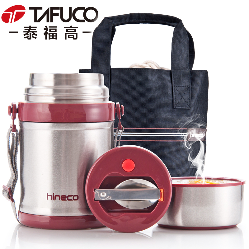 Japan tefo high stewing pot stainless steel stewing pot cooler student insulation smoldering pot of porridge barrel insulation boxes to the pot