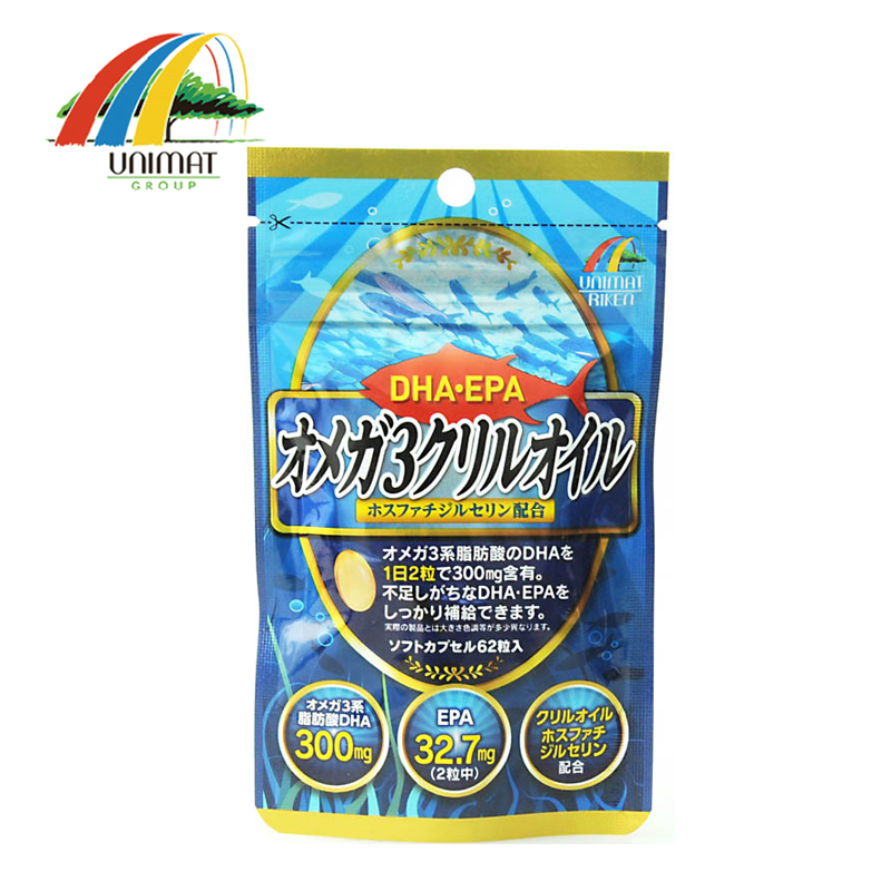 Japan unimat thanmonolingualsat clear brain dha epa fish oil omega-3 fish oil to promote blood circulation 62 capsules