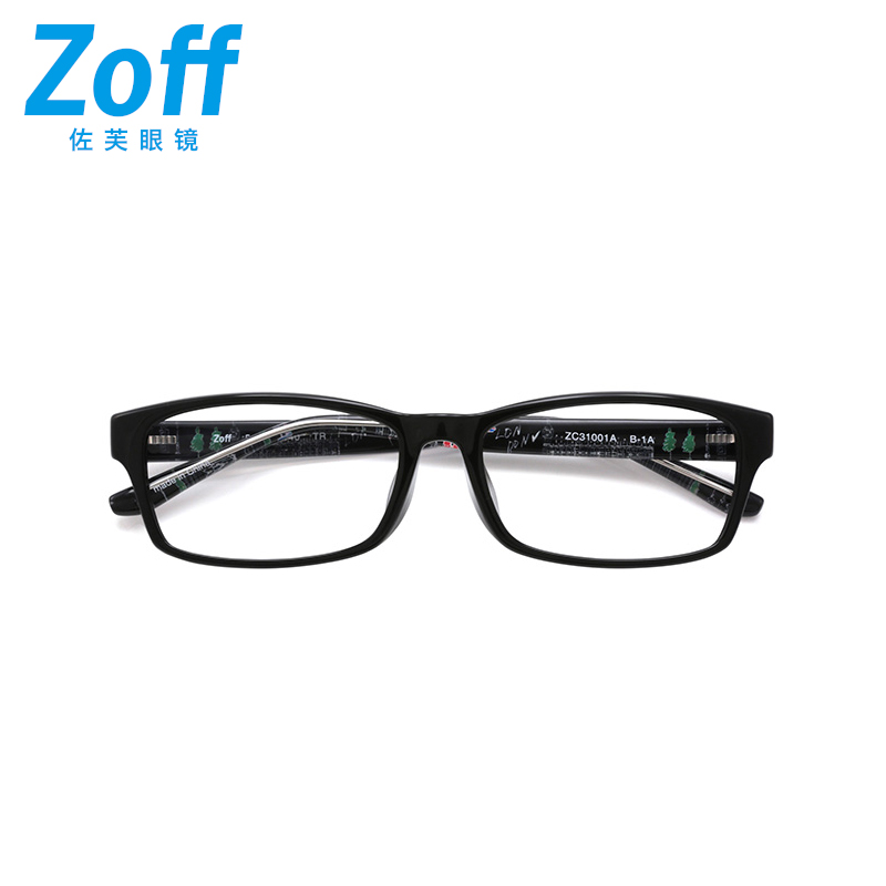 Japan zoff zuo fu tr glasses frame glasses female glasses box can be equipped with lenses myopia frames female ZC31001