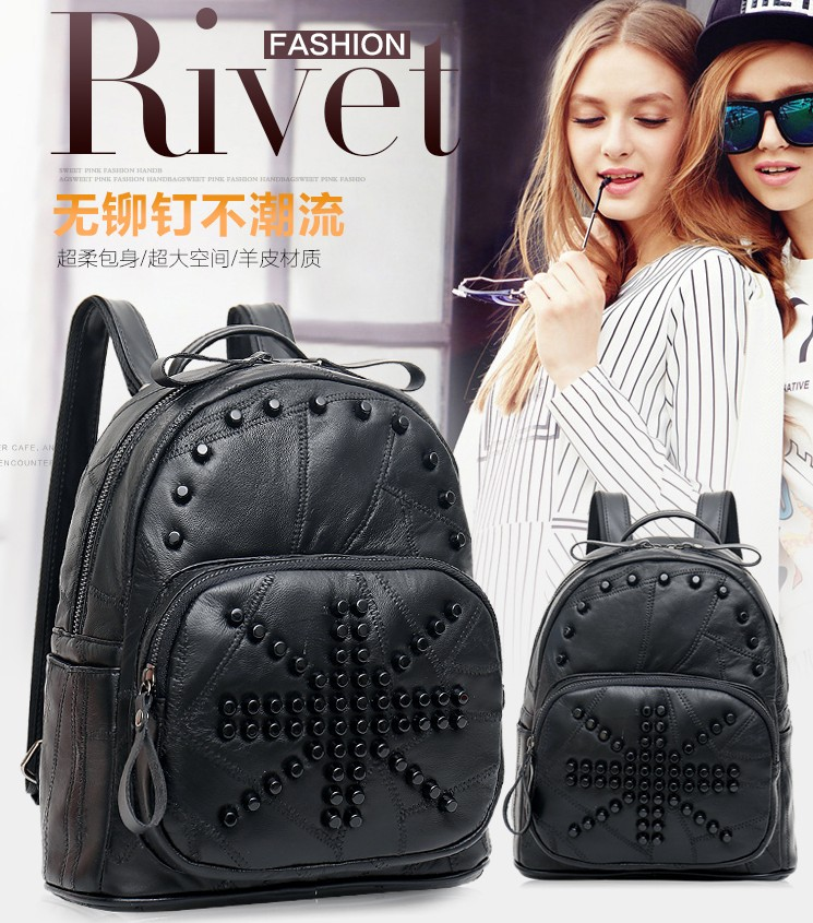 Japanese and korean rivet shoulder bag female korean version of the real sheepskin handbag 2016 new wave of korean female bag casual backpack