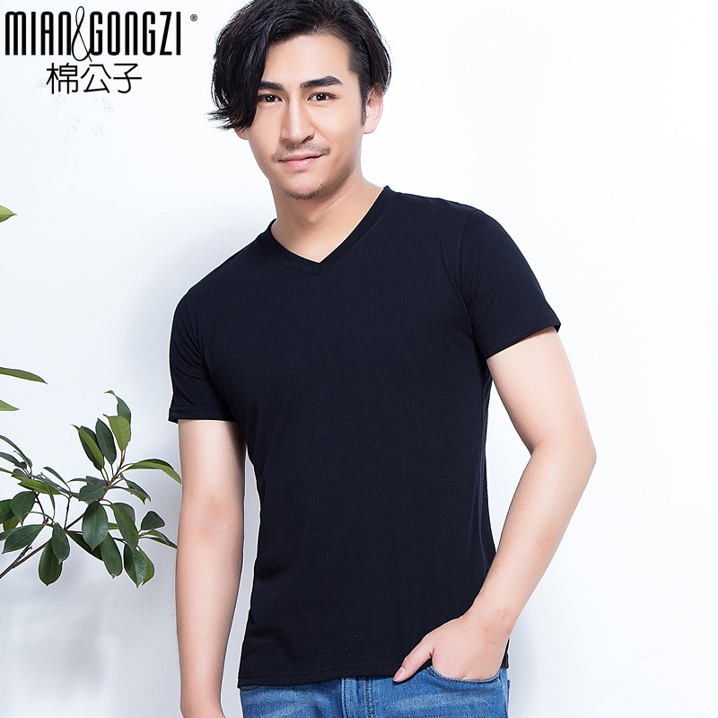 Japanese cotton cotton son summer men short sleeve v-neck t-shirt cotton t bottoming shirt solid color short sleeve small fresh white