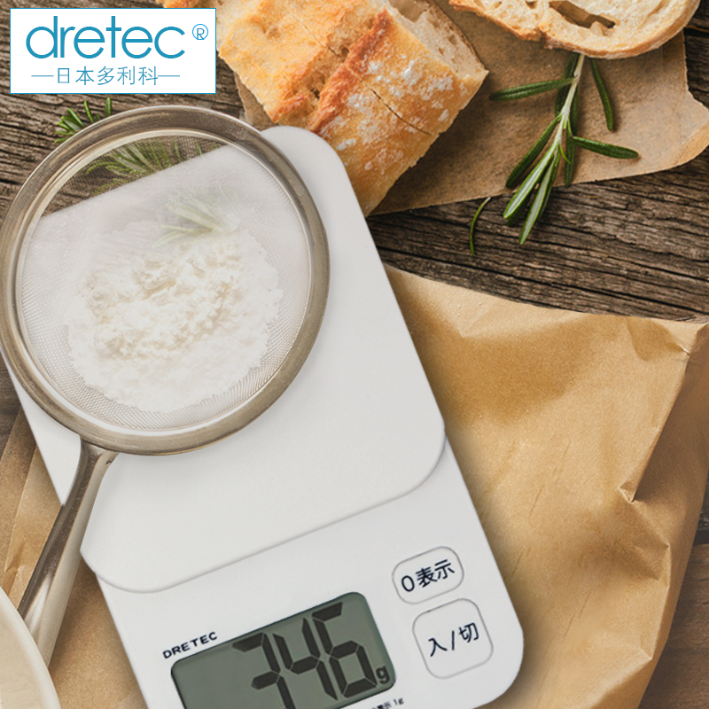 Japanese duo like dretec imported food household accurate kitchen scale kitchen scale baking said small electronic scales