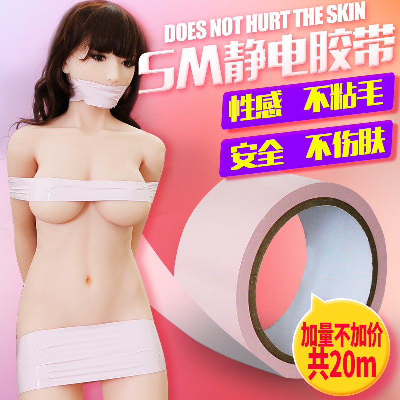 japanese sex torture toys stimulating buy japanese female sm static tape  tape alternative sex toys handcuffs and leg irons tied bondage torture sex  toys in ...