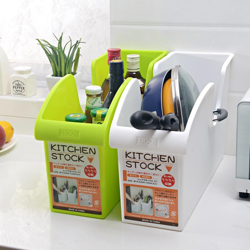 Get Quotations · Japanese kitchen knives kitchen utensils seasoning box storage box lid rack storage crevice slip round glove & China Kitchen Hot Box China Kitchen Hot Box Shopping Guide at ...
