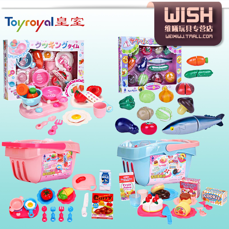 Japanese royal family toyroyal simulation honestly honestly happy combination of children's toys girls play house kitchen suite
