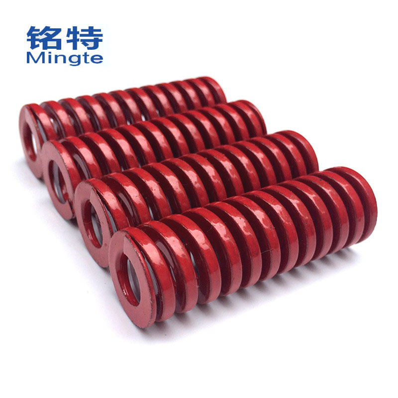 Japanese standard spring yellow/blue/red/green/brown rectangular mold spring 65mn spring tm 14mm complete