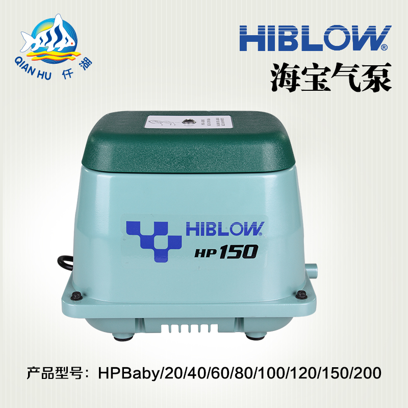 Japan's imports of hiblow haibao aquarium fish tank aerator pump air pump air pump playing pump muted green turtle beetles