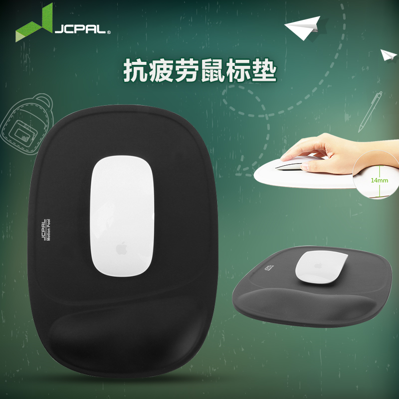 Jcpal Fatigue Office Mouse Pad Mouse Pad Comfortable Ergonomic Wrist Rest Mouse  Pad Memory Gel Wrist