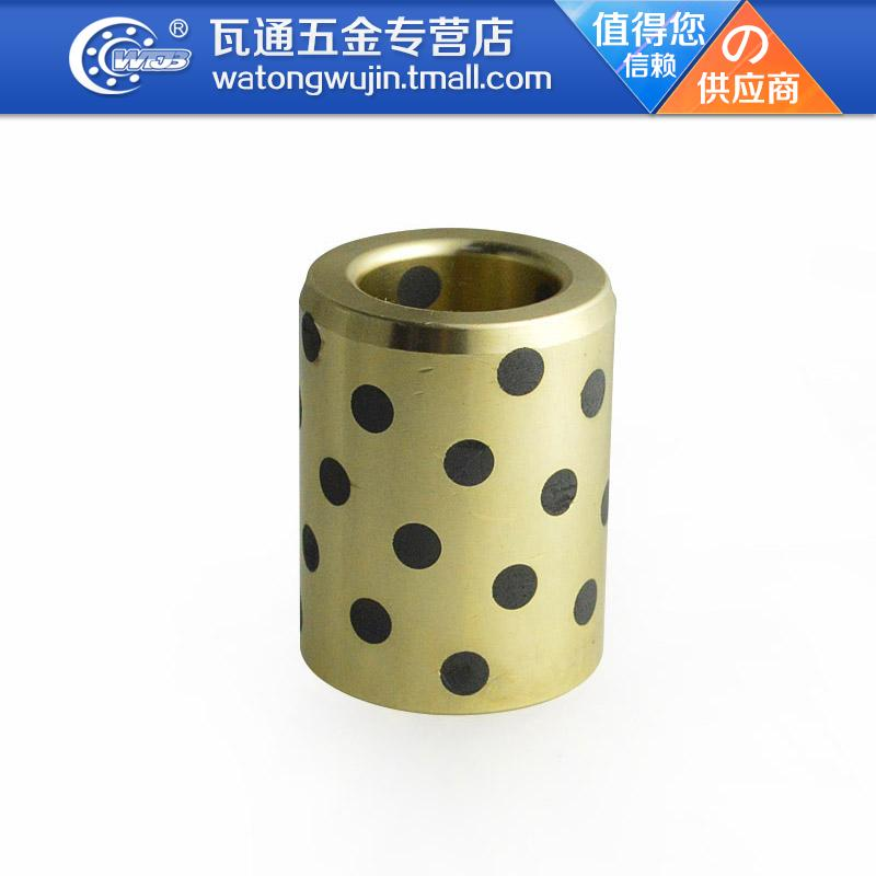 Jdb jdb copper sleeve 1020 10*14 * 20mm high strength brass sleeve/self lubricating bushings/graphite copper sleeve