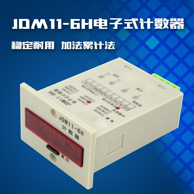 Jdm11-6h electronic digital timer counter tired cumulative counter power and memory 6 ac22 doc 0V mechanical