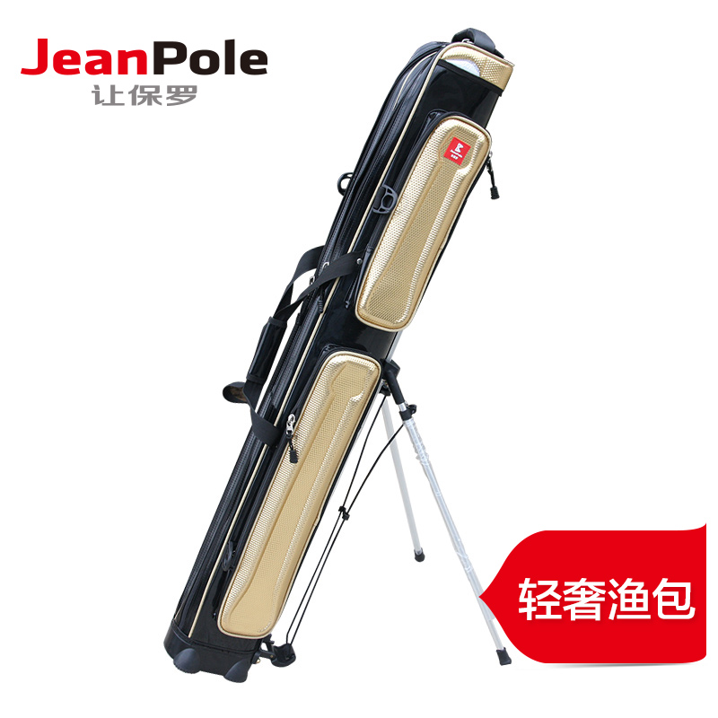 Jean paul double leather tyrant gold waterproof fishing rod rod bag fishing bag fish bag fishing supplies