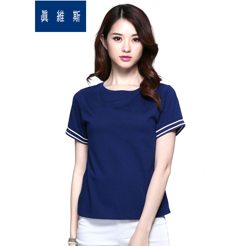 Jeanswest net color short sleeve t-shirt female 2016 summer new simple cotton t-shirt short section of college wind loose short t