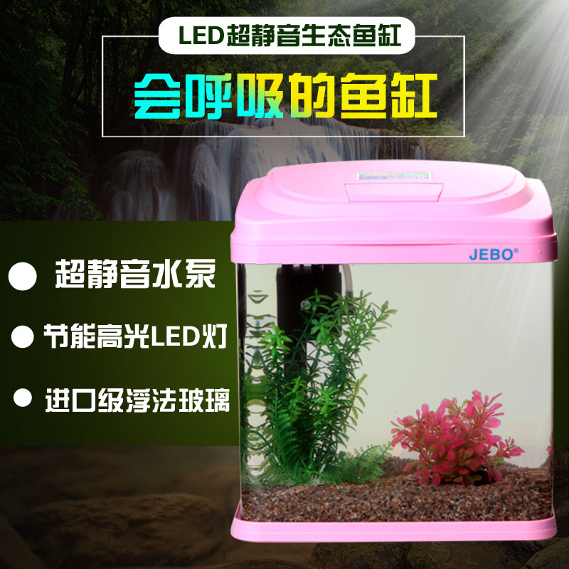 Jebo jiabao supermini small glass aquarium fish tank without changing water ecology qr260 special offer free shipping promotions