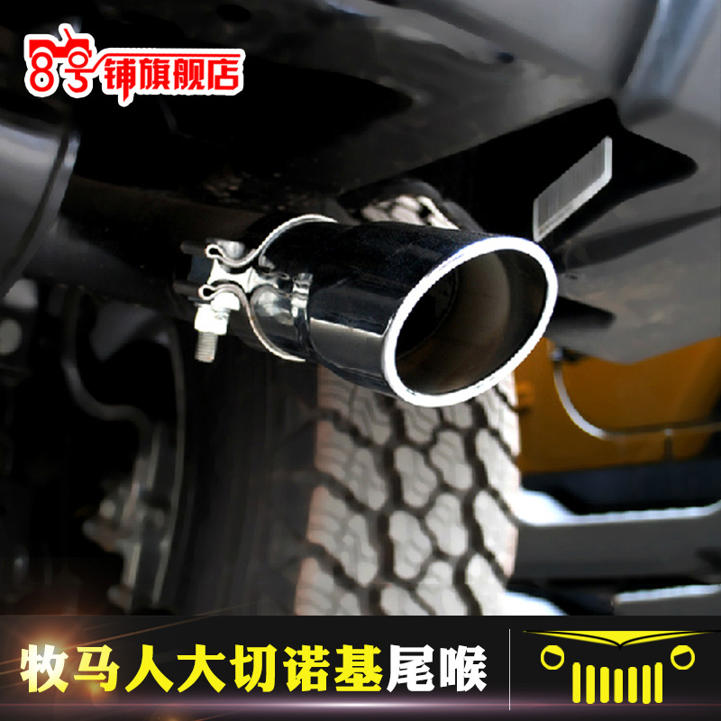 Jeep grand cherokee jeep wrangler modified installation of modified rear tail pipe exhaust pipe stainless steel tail pipes
