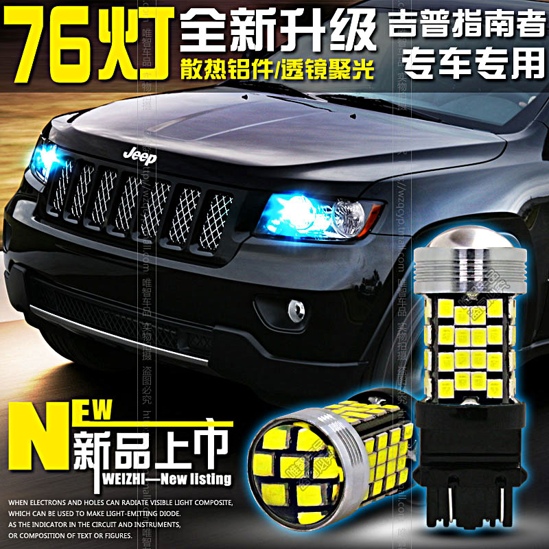 Jeep jeep compass grand cherokee 3157 modified led daytime running lights daytime running lights bright high power