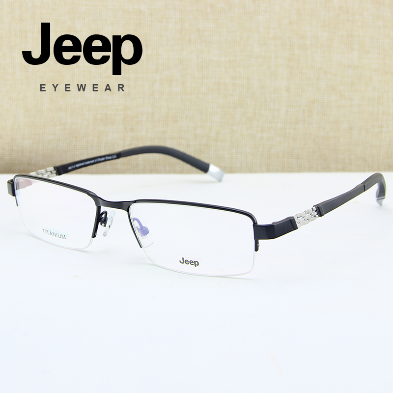 Jeep jeep genuine men titanium half frame glasses frame glasses frames myopia frame glasses frame business T8146