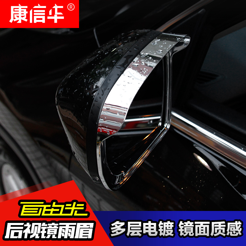 Jeep jeep liberty light domestic freedom liberty light refit dedicated rearview mirror rearview mirror rearview mirror rearview mirror rain eyebrow rain gear decorative frame