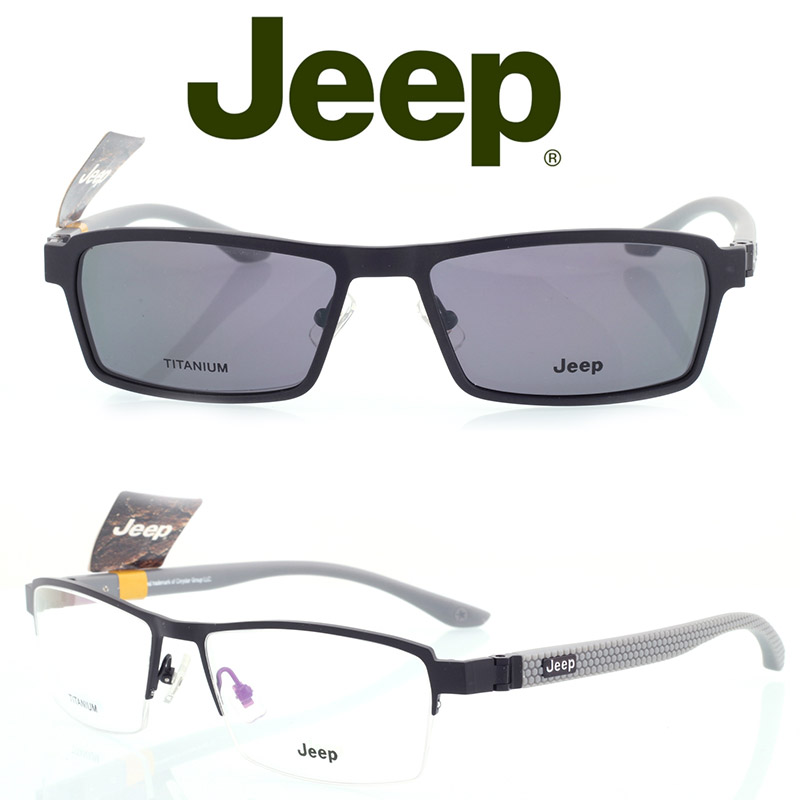 Jeep jeep men's titanium frames half frame glasses frame sunglasses with myopia sunglasses glasses set of mirrors t7010
