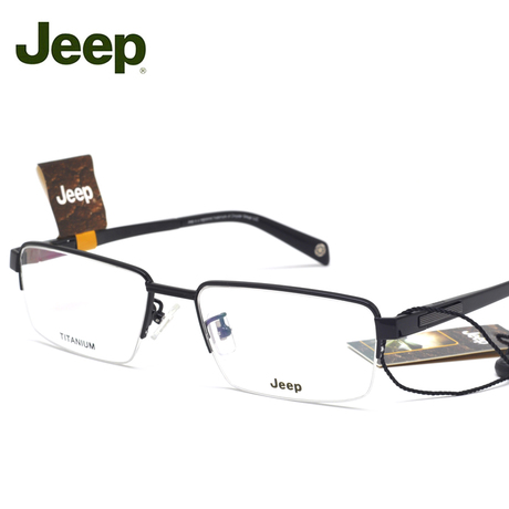 Jeep jeep men's titanium glasses frame glasses frame myopia eyes half frame glasses with lenses 8104