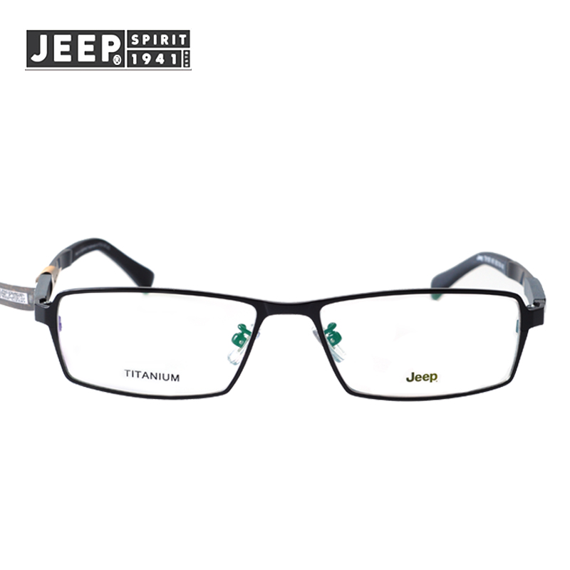 aade82ce0c Get Quotations · Jeep jeep optical glasses frames men titanium frame  glasses frame tide T8161 semi rimless frame myopia