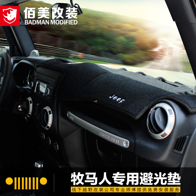 Get Quotations · Jeep Jeep Wrangler Interior Modification Accessories  Dedicated Dimming Shading Mat Dashboard Mat Dark Sunscreen
