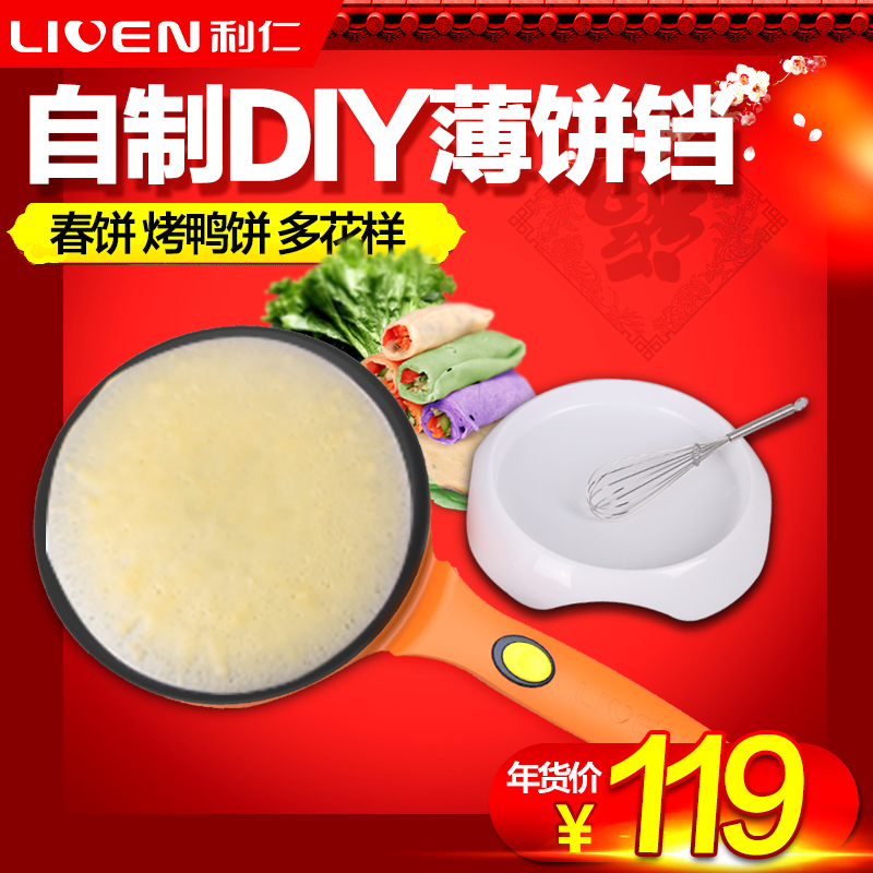 Jen lee BC-411A crêpes clang duck electric baking pan pancake machine pancake machine cake authentic free shipping