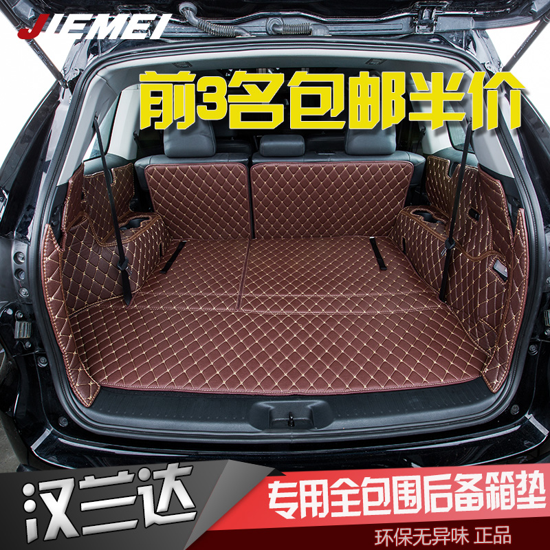 Jermaine highlander highlander 15-16 7 trunk mat the whole package 5 7 dedicated trunk mat Modified