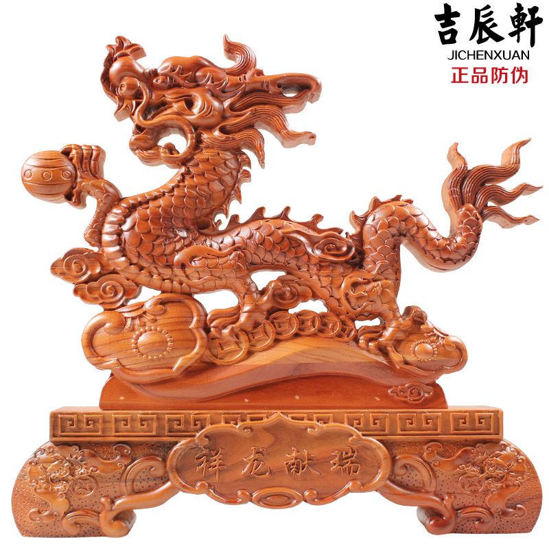 Ji chen xuan natural mahogany dragons haired dragons playing with a pearl jewelry at home ornaments carved wooden ornaments home