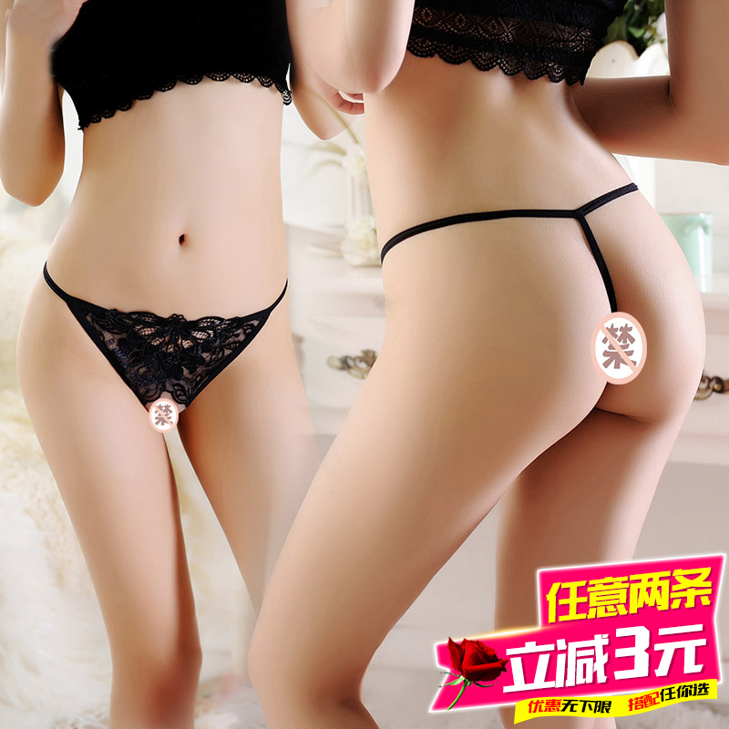 Ji mystery sexy open files t pants female sao contains adult sm adult sexy lingerie transparent thong t pants pants within loumao