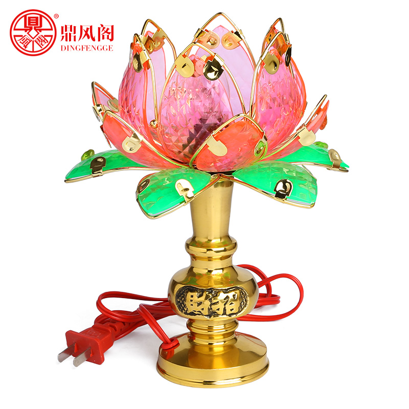 Ji tao tribute buddhist supplies lotus lamp for light fodeng fortuna electric candle lamp electric candle candlestick