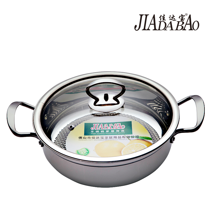 Jia da bao 304 stainless steel stockpot thick double bottom nonstick pot use of pot cooker common pot