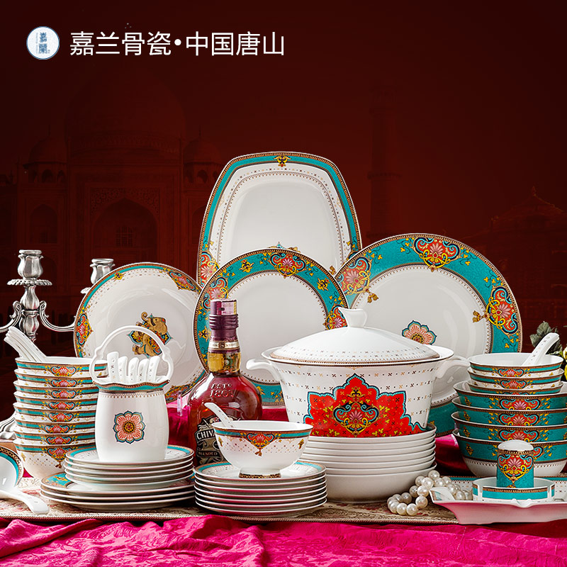 Jia lan 60 luxury bone china tableware suit continental dishes dish cutlery gift exclusive domain style ceramics