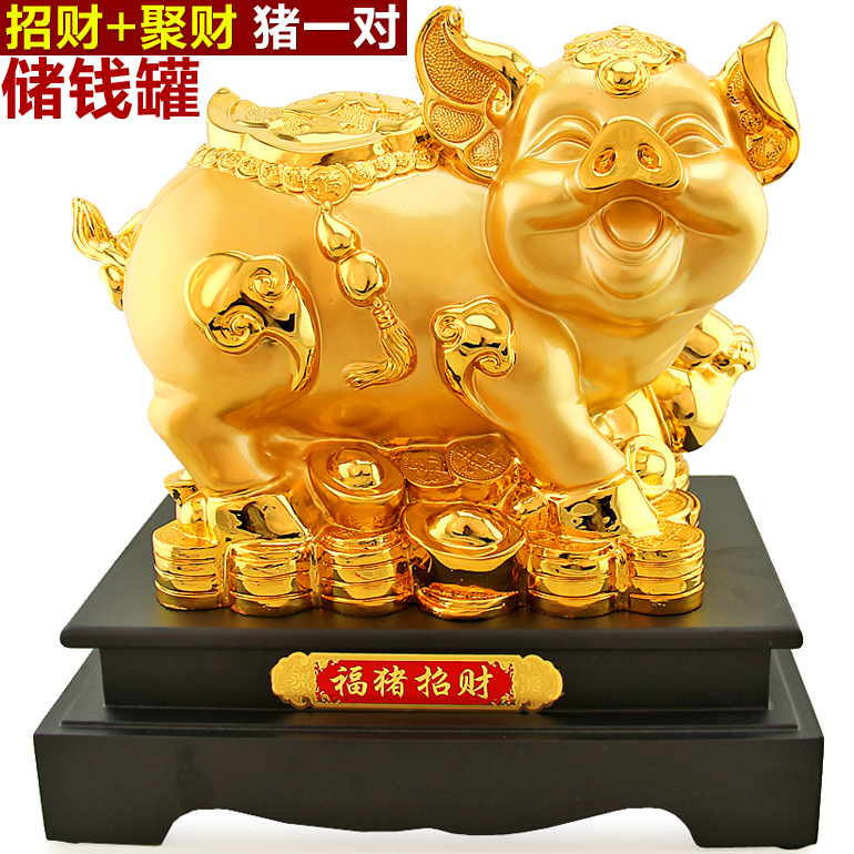 Jia yi ceremony tuba lucky pig ornaments one pair of opening gifts free shipping piggy piggy piggy creative cute
