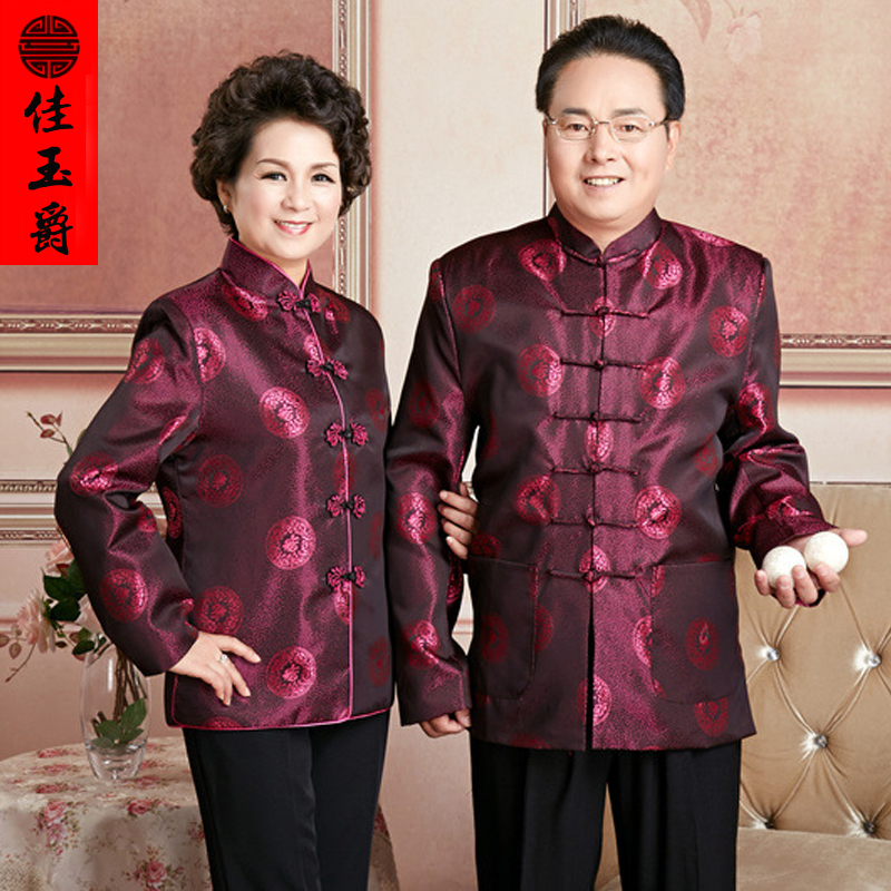 Jia yu jue autumn elderly couple costume birthday dress for the elderly over the life of the men's long sleeve thin coat
