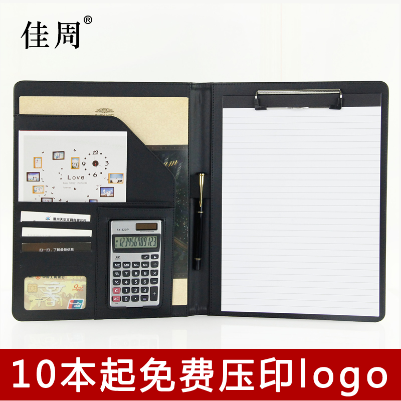 Jia zhou with calculator a4 multifunctional manager folder folder information marketing tool bag custom leather folder contract signing The present