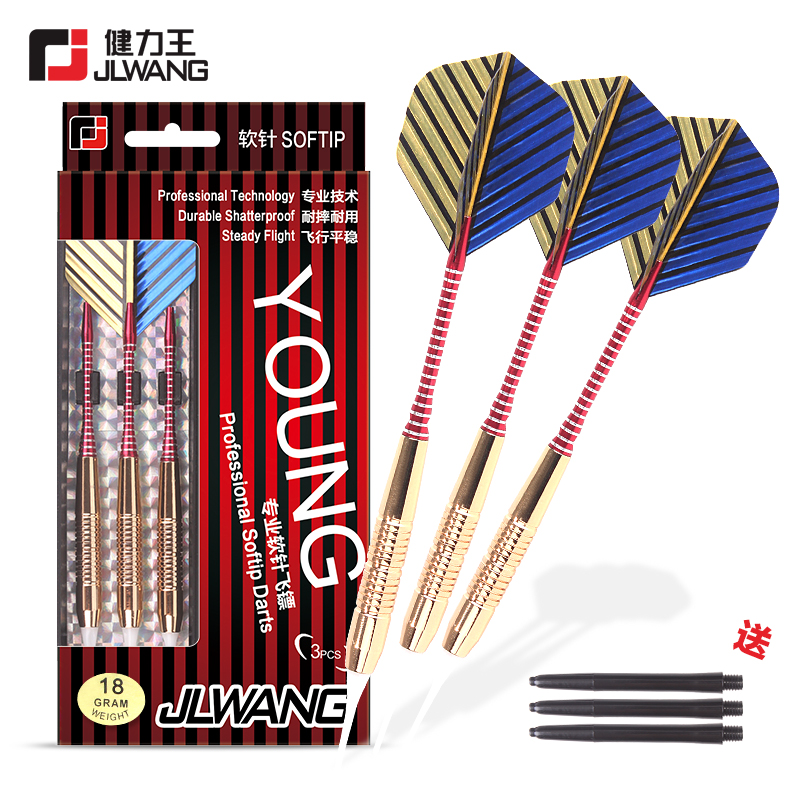 Jian wang metal darts needle darts professional security and drop 14-18 18å…soft electronic darts needle darts suit
