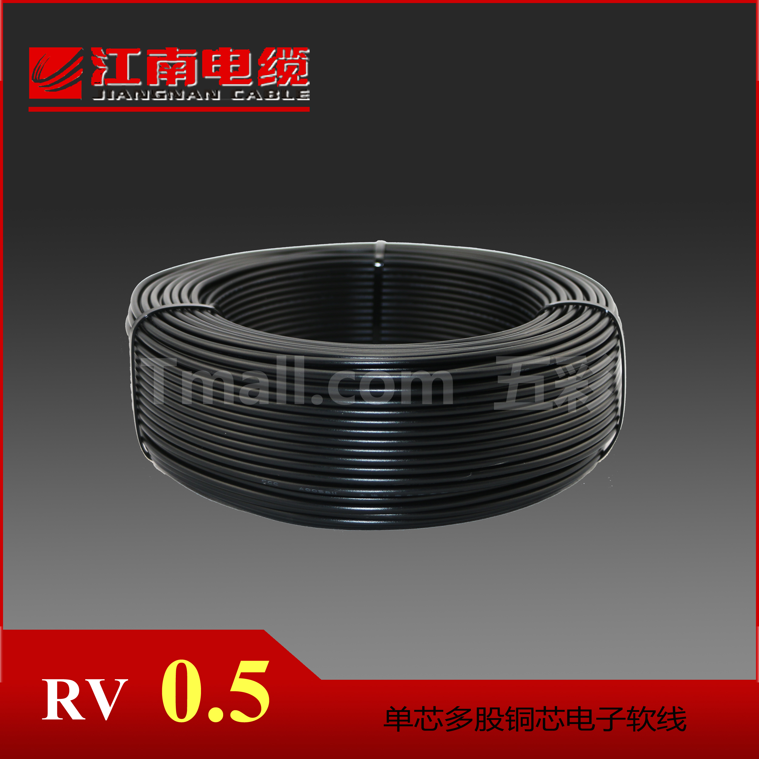 China Yellow Green Wire, China Yellow Green Wire Shopping Guide at ...