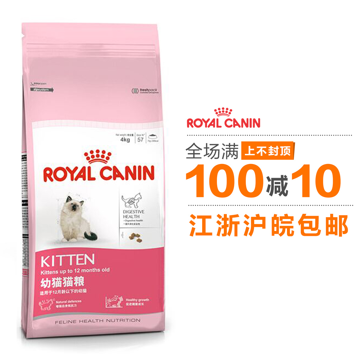 Buy Royal canin cat food royal canin cat f32 ideal body into