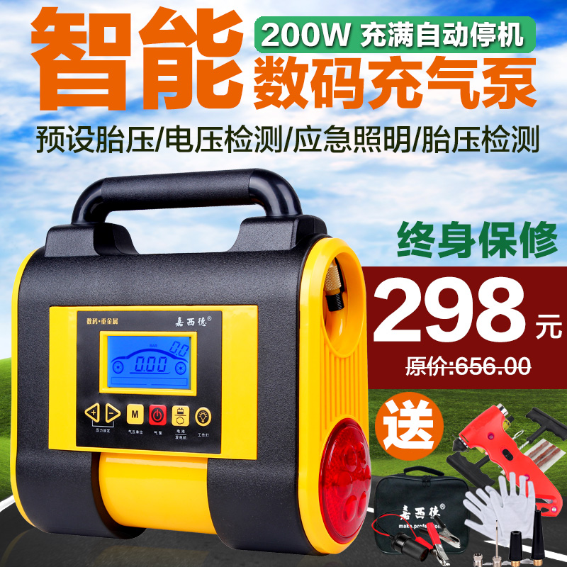Jiaxi de single-cylinder v digital car with a pump car air pump electric car tire inflator pump