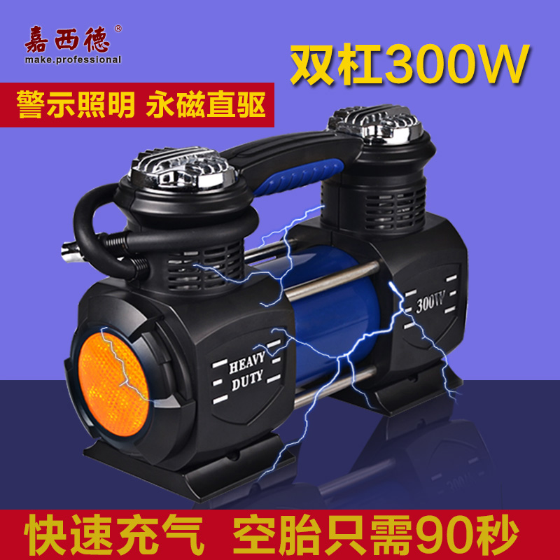 Jiaxi de twin car air pump portable car tire inflator pump playing pump high pressure electric pump 12 v
